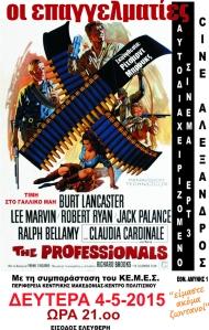 αφίσα Οι επαγγελματίες (2)