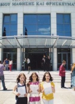 Η Αναστασία Τσιανοπούλου, η Σοφία Χουγκάζ και η Παναγιώτα Τσιάμη.
