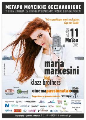 Poster Megaro Markesini