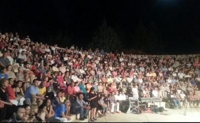 Κοινό