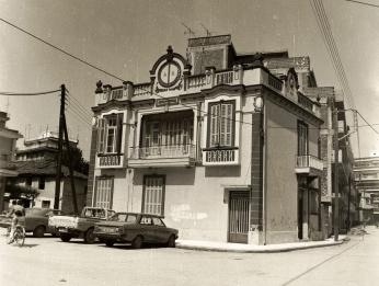 Η οικία Χιάμπου κτίστηκε το 1935. Δυστυχώς κατεδαφίστηκε πριν λίγα χρόνια.