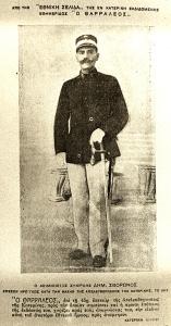 Ο ηρωικός αντισυνταγματάρχης Δημήτριος Σβορώνος, ο οποίος θυσιάστηκε κατά την απελευθέρωση της πόλης.