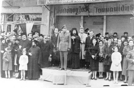 ΠΑΡΕΛΑΣΗ ΣΤΗΝ ΚΑΤΕΡΙΝΗ ΕΞΕΔΡΑ ΕΠΙΣΗΜΩΝ 1956