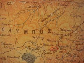 Εικ. 7 Χάρτης του 1884ι τα Ελληνο-Τουρκικά σύνορα του 1881 και η θέση ενός μικρού οικισμου