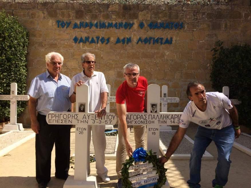 Κύπρος1