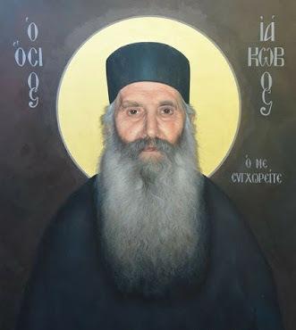 iakwvos-tsalikis-agiokatataxi-S.Drekou-aenai.epAnastasi