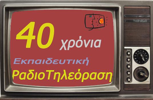 40_years_final