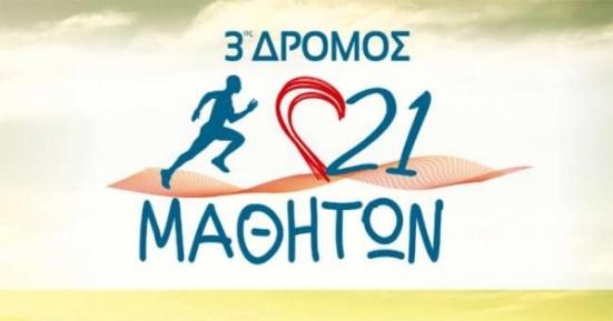 21_mathiton.jpg
