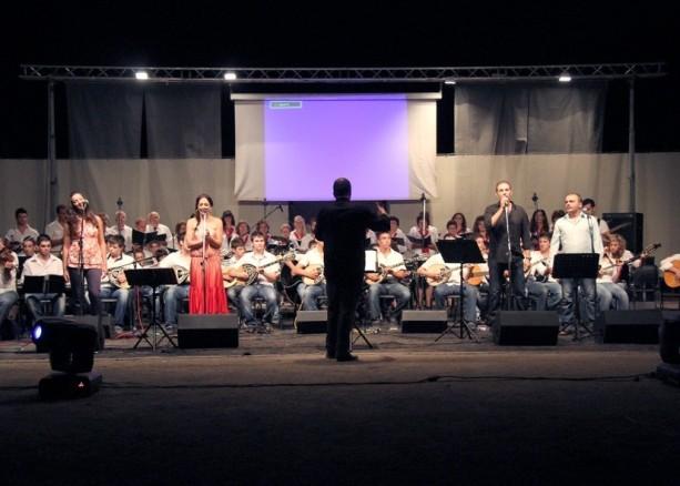 Ορχήστρα Νέων Δίου.jpg