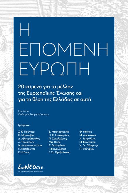 eubook_cover