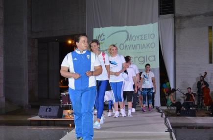 Eisodos_Olympionikwn