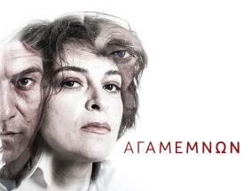 Agamemnon1_high