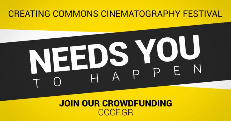CCCF-crowdf-Rectangle-768x403 (1)