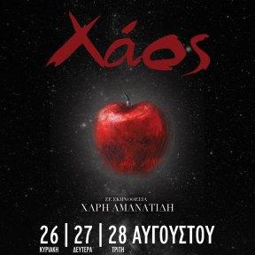 CHAOS_Poster_WEB
