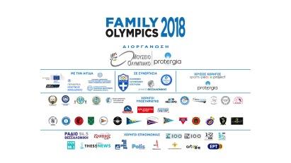 FamilyOlympics_Foreis (1)