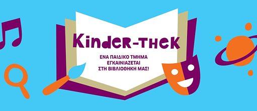 kinder-thek-formatkey-jpg-w511