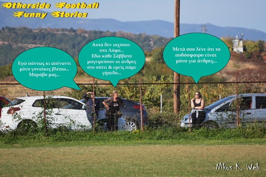 otherside football funny stories No24.JPG