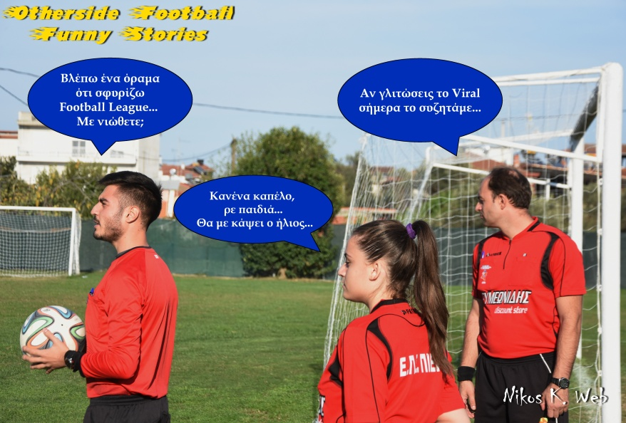 otherside football funny stories No 39.JPG