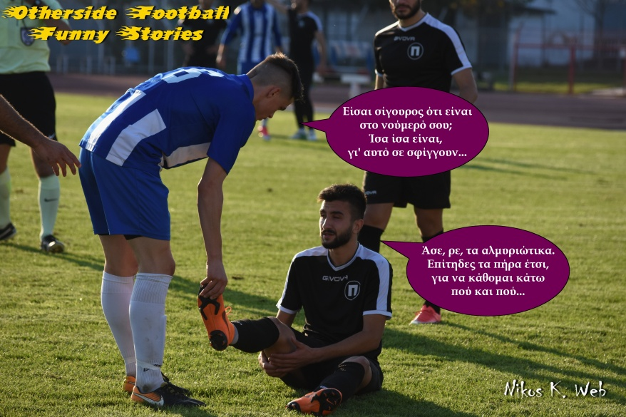 otherside football funny stories No 45.JPG