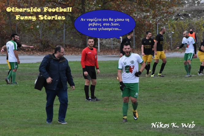 otherside football funny stories No58