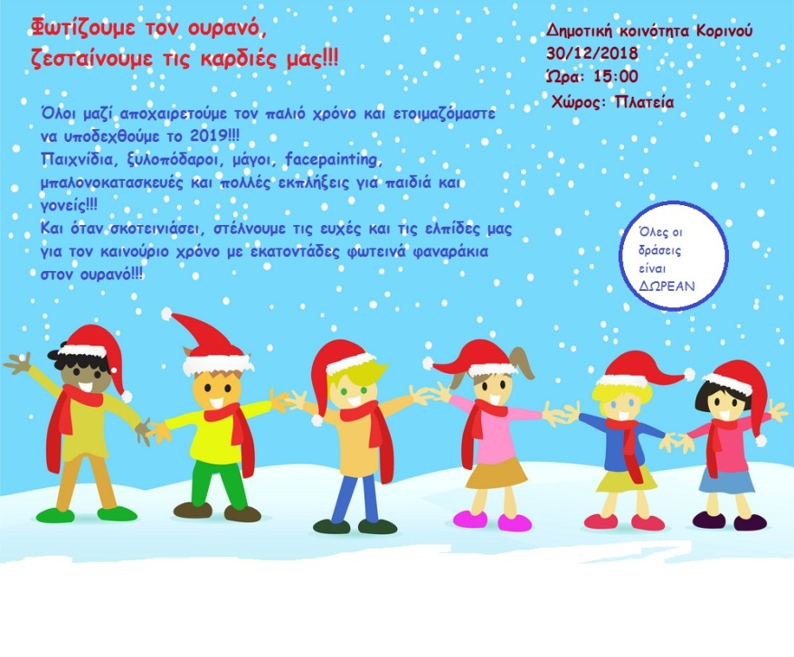 Christmas kids on snowing background