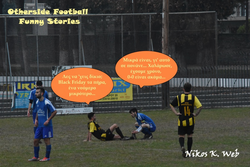 otherside football funny stories No 66