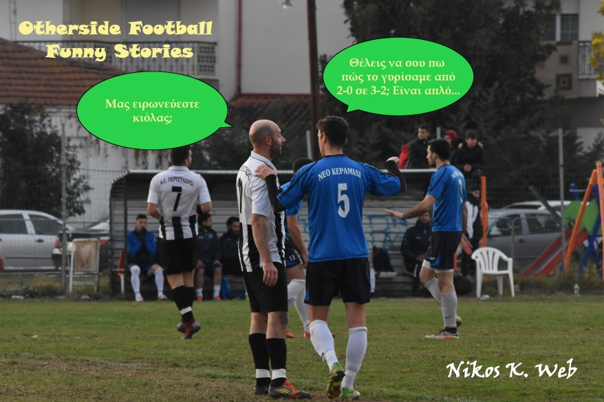 otherside football funny stories No 60.JPG