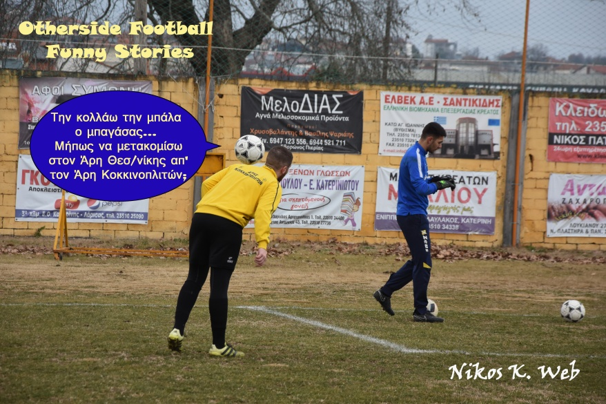 otherside football funny stories No 80