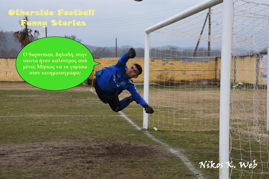 otherside football funny stories No 81.JPG