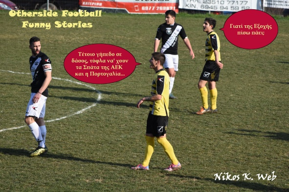 otherside football funny stories No 84.JPG
