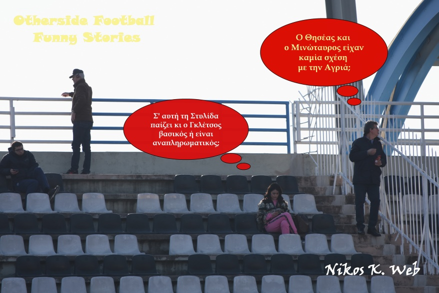 otherside football funny stories No 88
