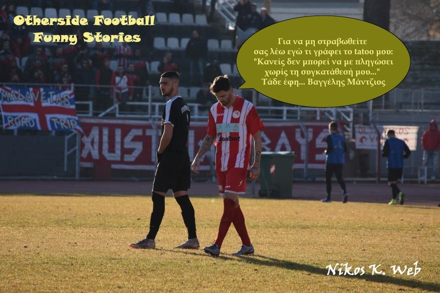 othersidefootballfunnystoriesno77