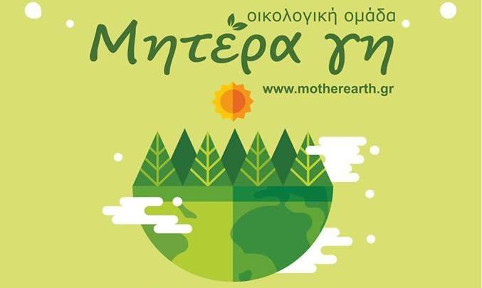 2019-3-9 Mitera gi
