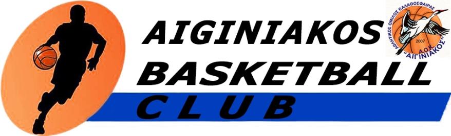 Aiginiakos-basketball-club
