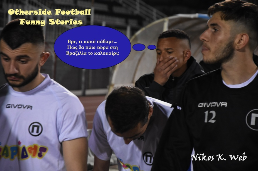 otherside football funny stories No 110
