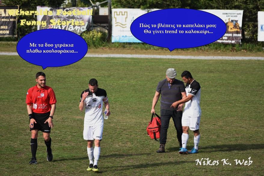 otherside football funny stories No 114