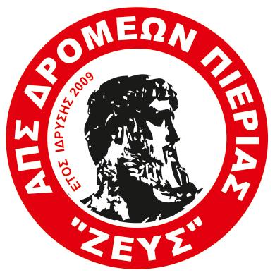 zeys logo new 2017